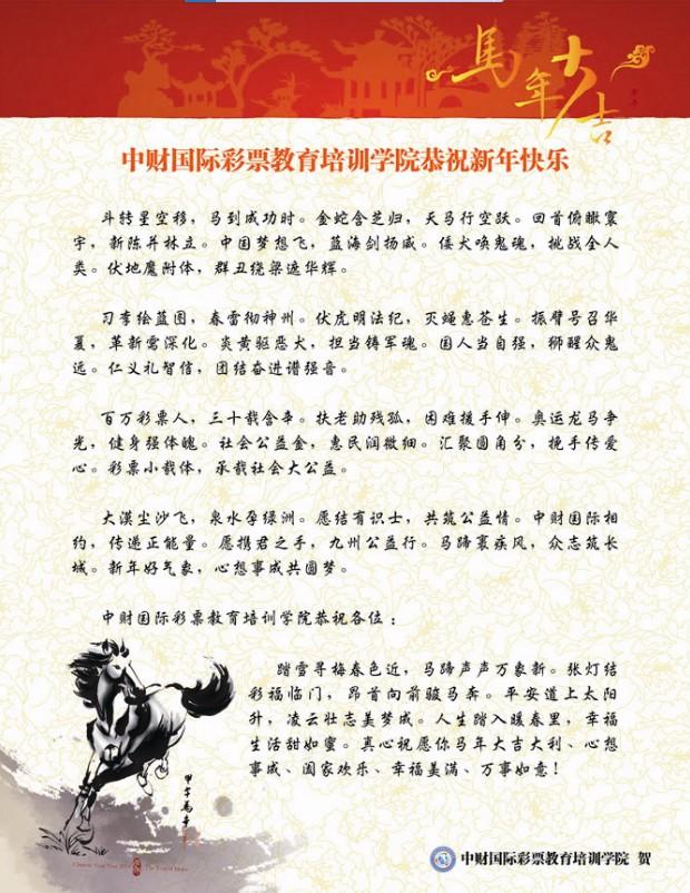 安徽6p图片121